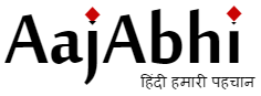 Aajabhi Hindi news