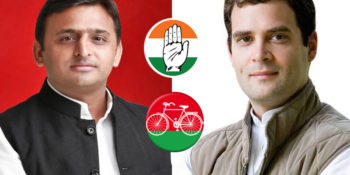 congress-vs-sp