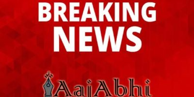 aajabhi-breaking-news
