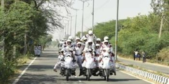 BSF Motorcycle Team