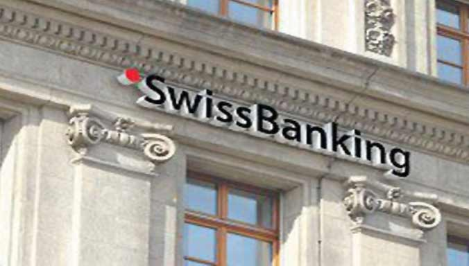 SWISS BANK